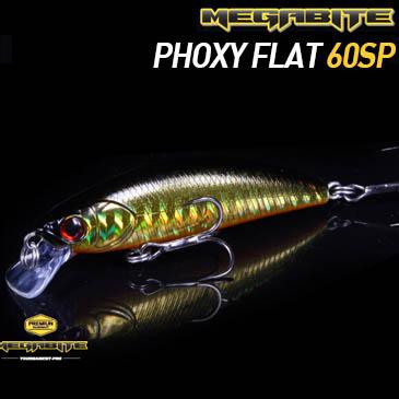 메가바이트 폭시플랫 60SP/쏘가리,배스/서스펜드/PHOXY FLAT
